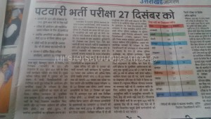 uttarakhand patwari job 464 post