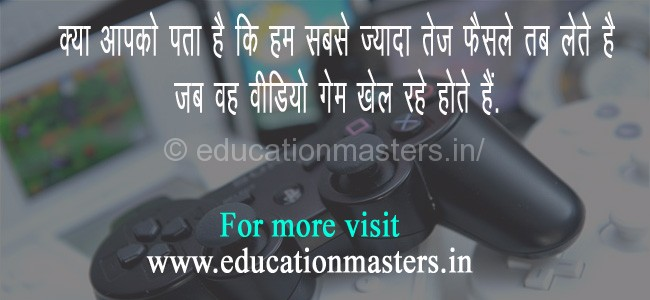 interesting fact in hindi