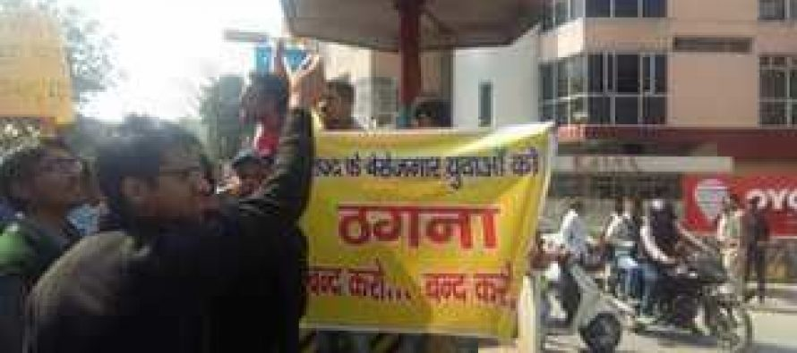 group 56 paper exam news unfair exam held in uttarakhand