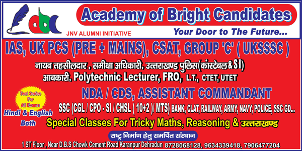 (ABC) Academy of Bright Candidate Coaching Institute Dehradun