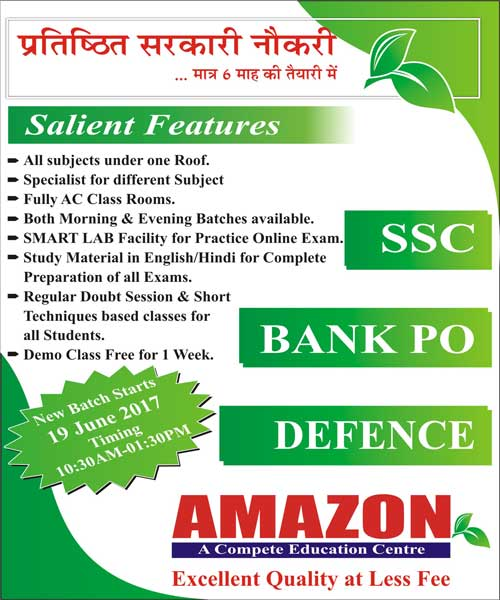 amazon-classes-in-dehradun