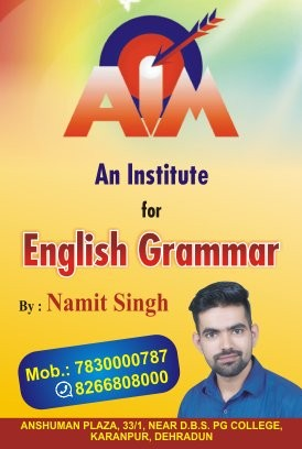 aim coaching english coaching institute dehradun