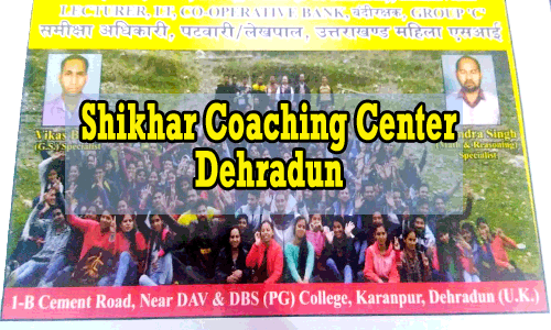 Shikhar coaching Dehradun