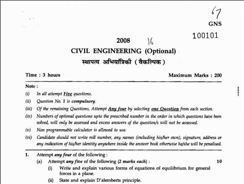 Download ICDS ICDS Anganwadi Worker Previous Year Solved