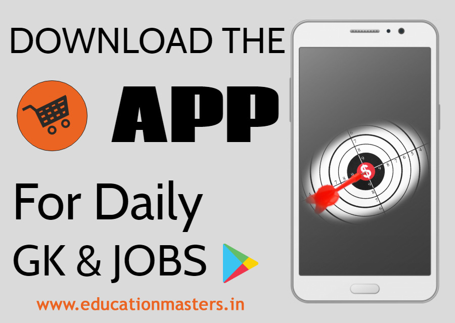 education masters android app